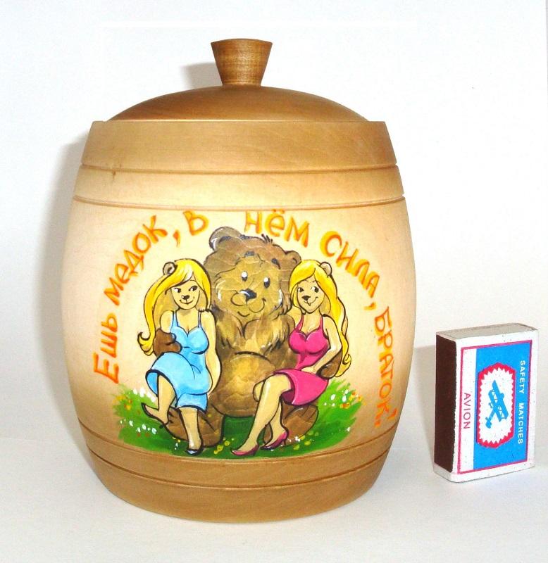 Бочонки с медом в подарок 585