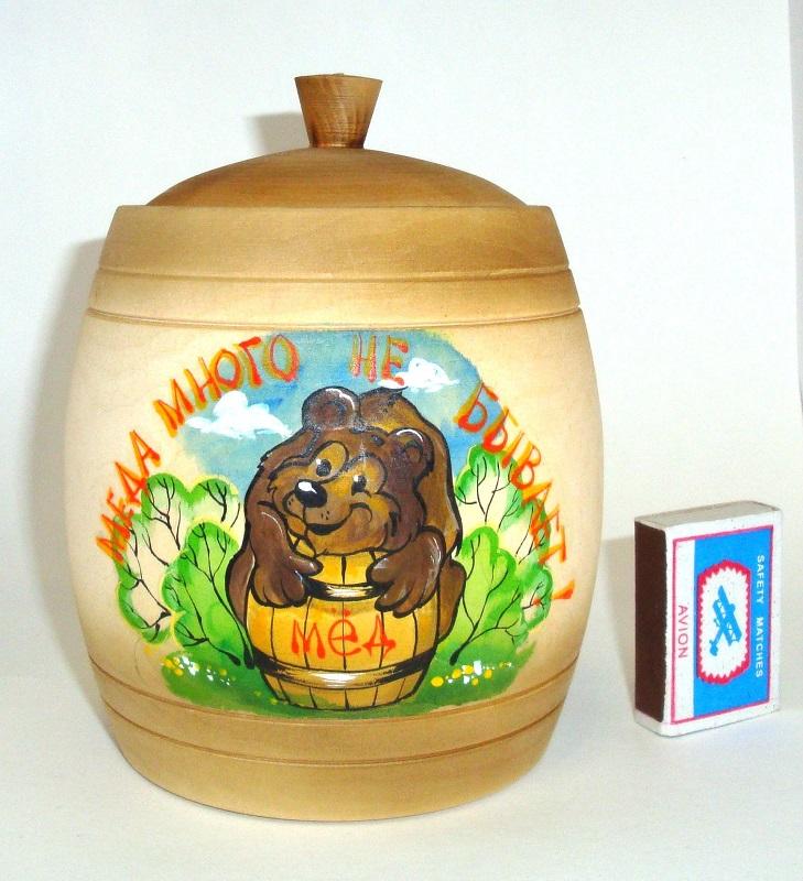 Бочонки с медом в подарок 80
