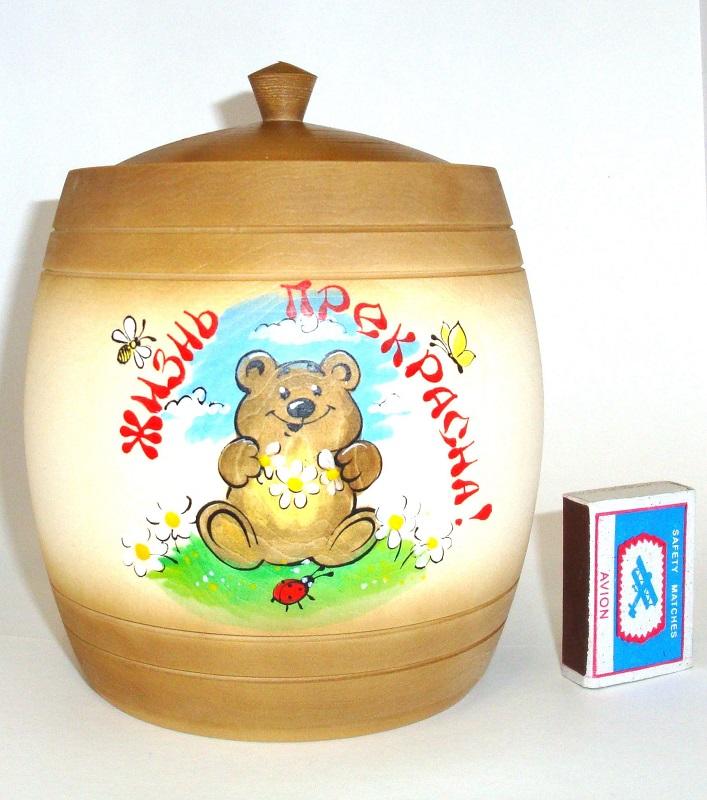 Бочонки с медом в подарок 43